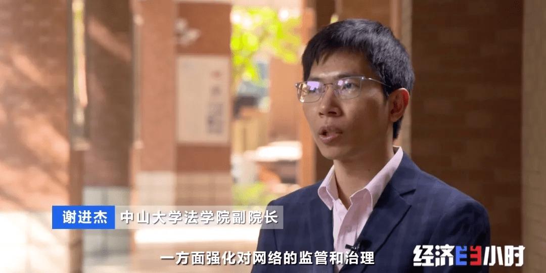 """爆黑料只为""""有偿删帖"""" 网络水军黑手伸向孩子……的照片 - 14"""