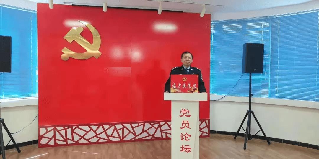 《老方说党史》――江西景德镇公安打造学党史特色品牌
