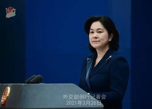 拜登称不会让中国超越美国,华春莹:你们从来不是中国的目标