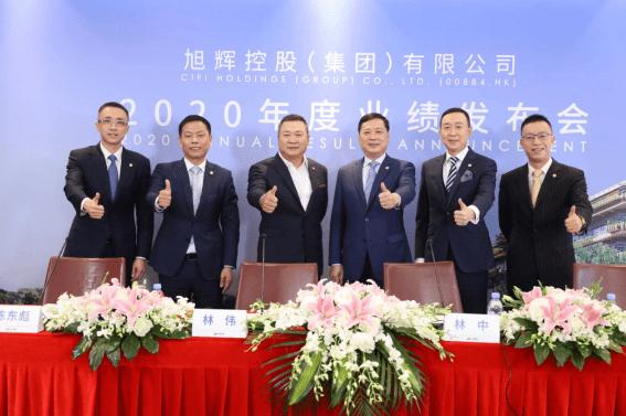 旭辉控股:2020年实现营收718亿 净利润首次破百亿