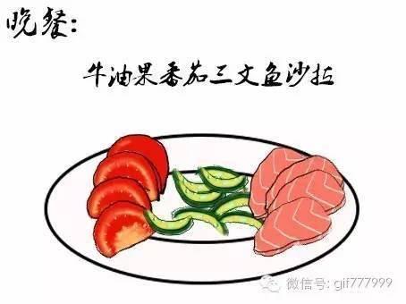 星辉待遇-首页【1.1.8】