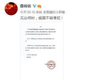 李易峰工作室发声明:即刻终止与BOSS雨果博斯品牌一切合作