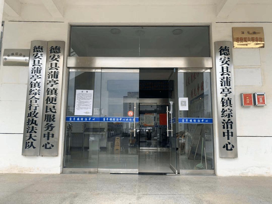 玉山县gdp与德安县_熟料生产线