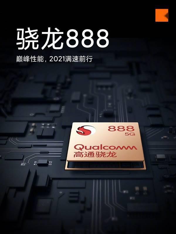 小米11 Pro正式发布:4999元起、加199元送超级充电套装的照片 - 32