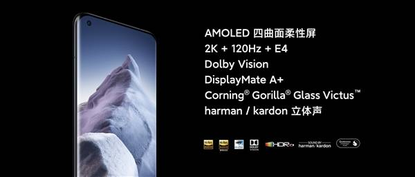 """小米11 Ultra正式发布:前后""""双屏""""、顶配6999元的照片 - 25"""