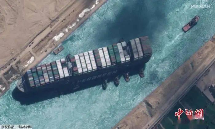 """苏伊士运河堵船或损失百亿美元,该找谁 """"算账""""?"""