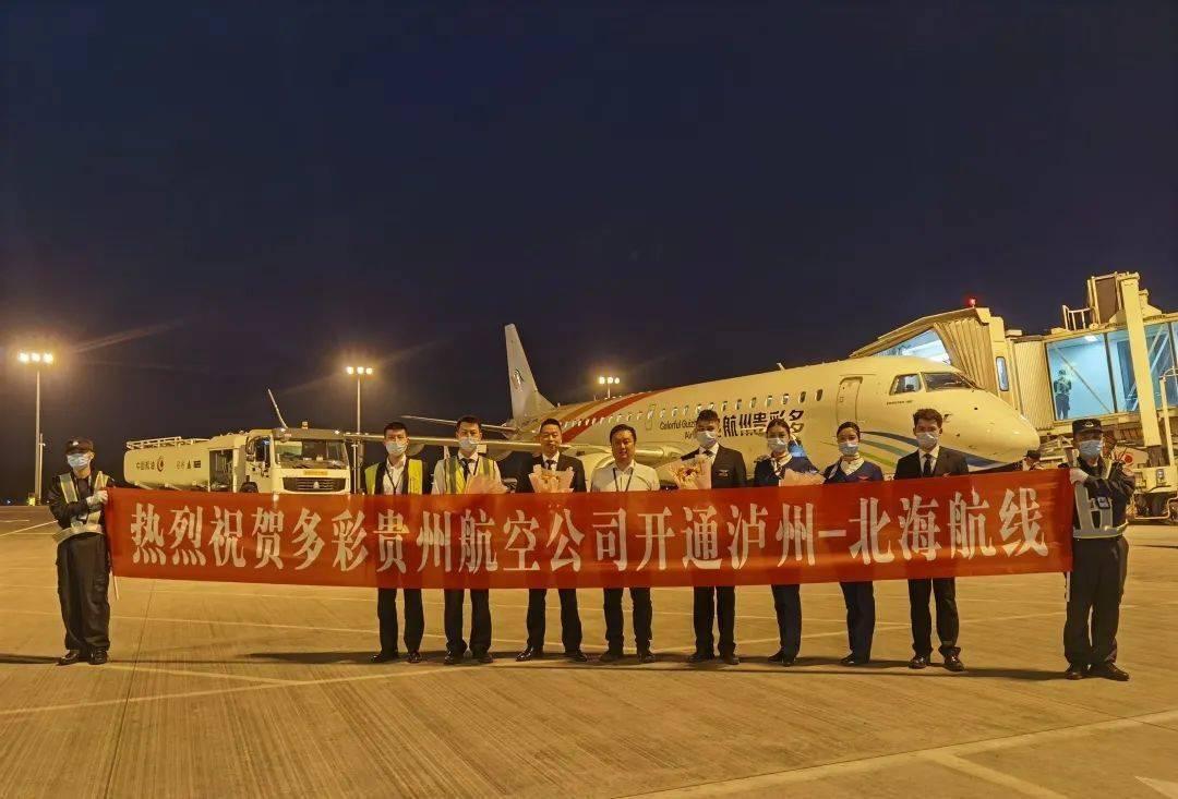 上新了!泸州机场新开北海、保山航线,恢复合肥航线,这些航线加密……