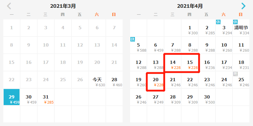 《2021广州清明出游攻略》