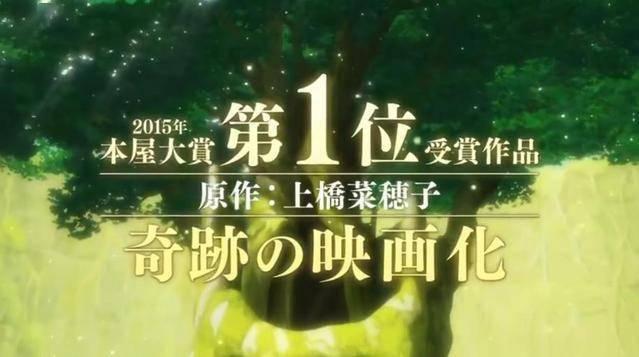 剧场版动画《鹿王》第1弹特报PV公开 改编自上桥菜穂子著作的小说