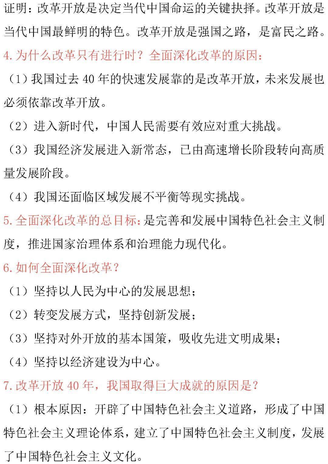 沐鸣平台总代-首页【1.1.1】