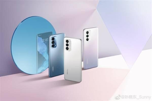 魅族18成全球唯一三零手机!魅族总裁喊话:期待华为跟进的照片 - 2