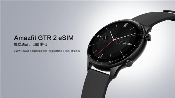 爱博体育Amazfit GTR 2 eSIM延续前作一体化无界线设计