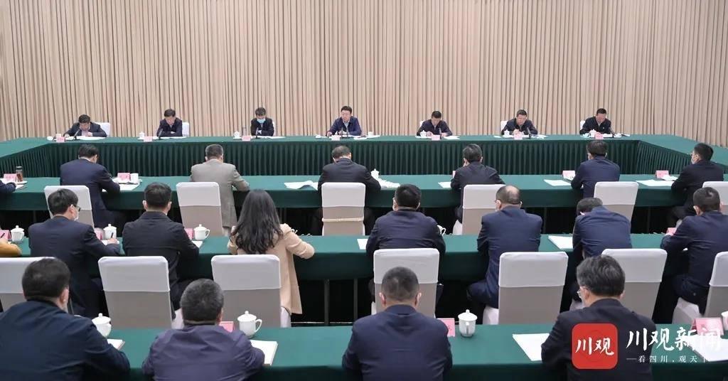 全国政法队伍教育整顿中央第十四督导组进驻四川省见面沟通会召开
