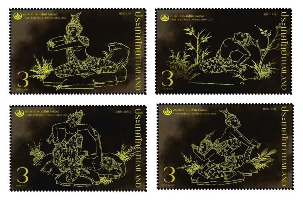 泰国发行泰式按摩纪念邮票