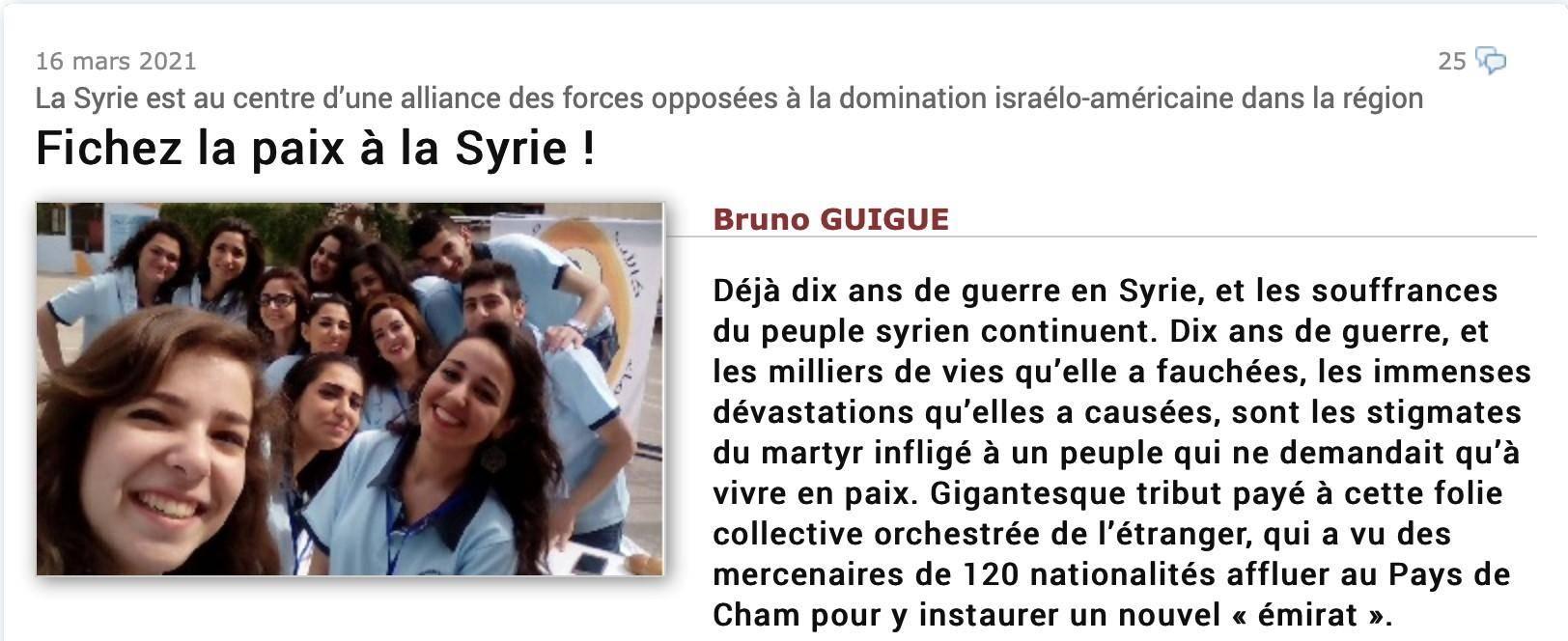 """叙利亚危机是欧盟填不上的""""无底洞"""""""