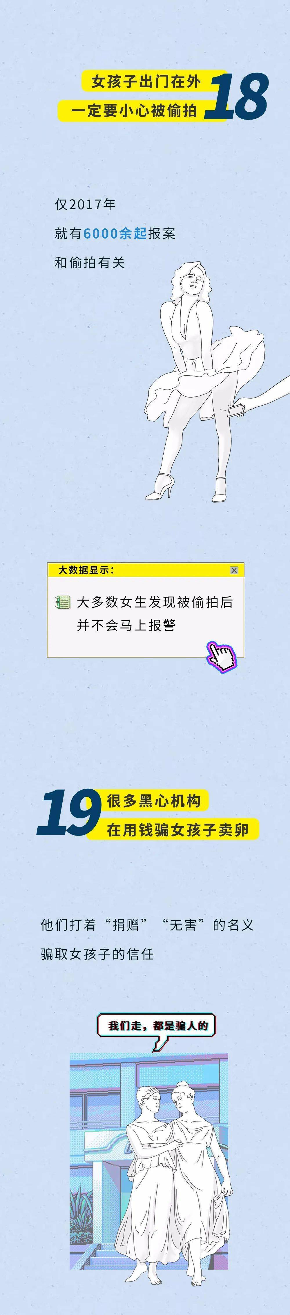 赢咖4平台招商-首页【1.1.5】
