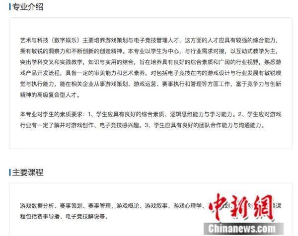 天顺app首页-首页【1.1.6】