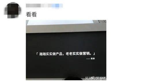魅族为清明节不当博文道歉 网友:连道歉都还在打广告的照片 - 10