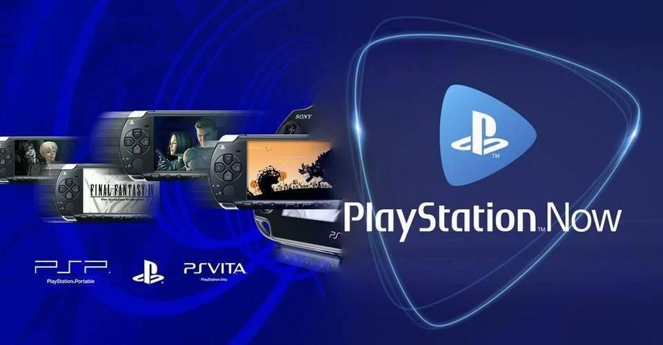 PlayStation或将通过向下兼容性对抗任天堂