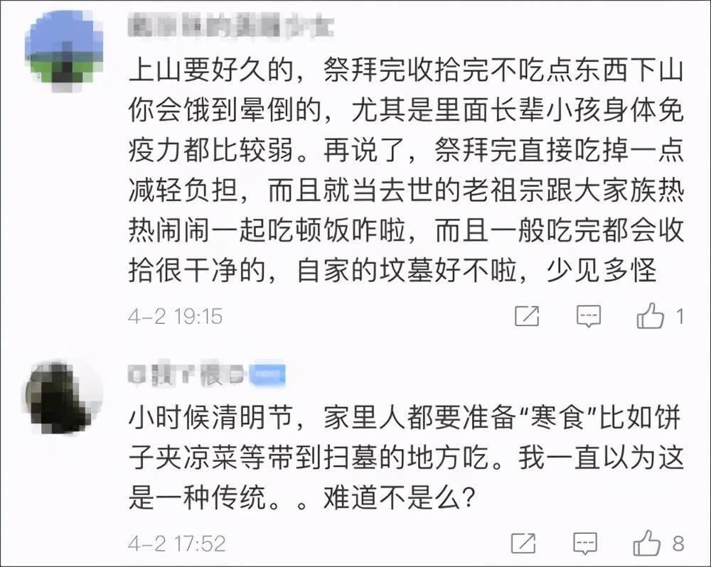 北京銀保監局嚴查個人經營性貸款資金違規流入房地產市場