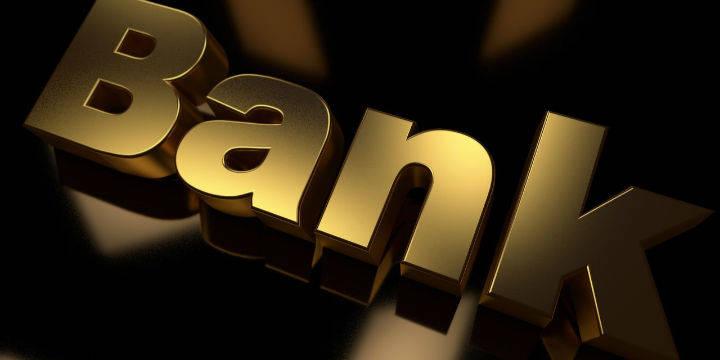 山西银行横空出世 4月15日举办创立大会及第一次股东大会