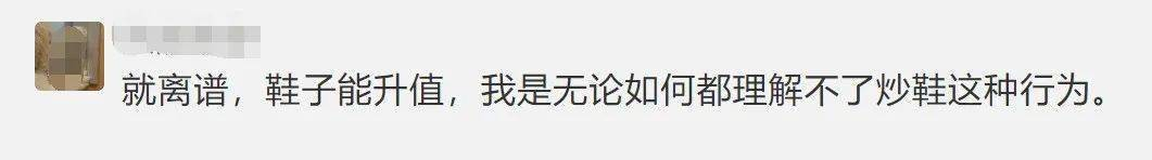 天顺娱乐app-首页【1.1.2】  第6张