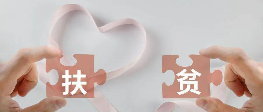 拉菲8娱乐招商-首页【1.1.4】