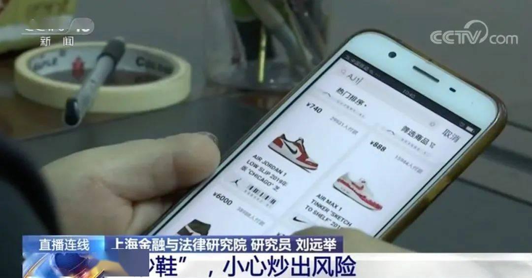 天顺娱乐app-首页【1.1.2】  第5张