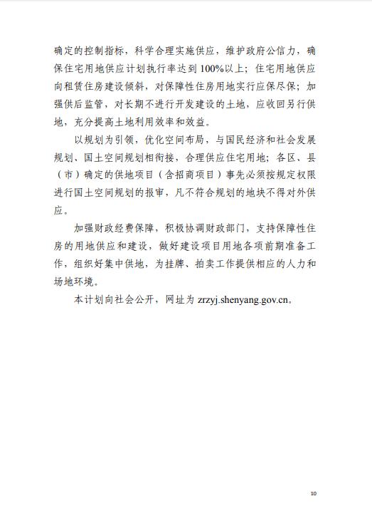赢咖4-首页【1.1.1】