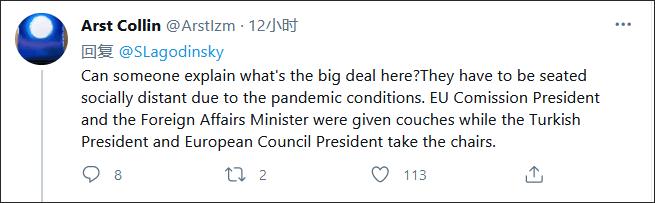 埃尔多安会见欧盟高官现场,尴尬了…