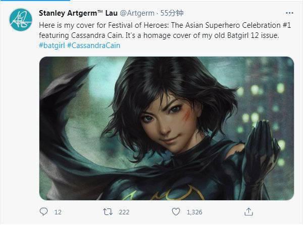 「英雄节:纪念亚洲英雄」单刊变体封面 主角是DC宇宙旗下的顶尖杀手
