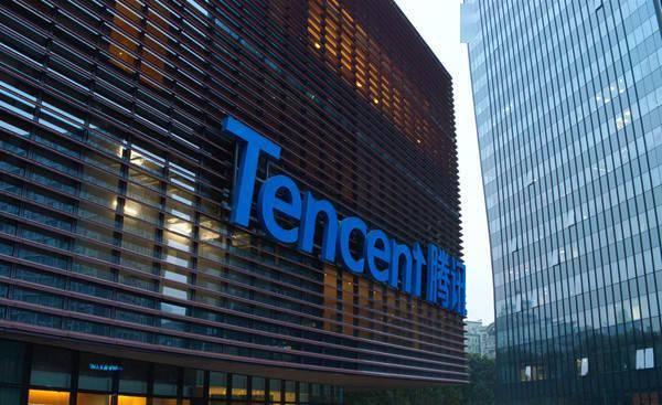 腾讯大股东将出售1.92亿股股票三年内不再出售