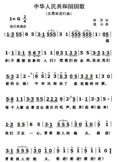 紫荆冠冕简谱_紫荆树