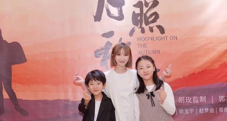 电影《月照秋河》在黔首映 讲述基层支教扶贫感人故事