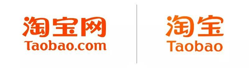 """雷军回应网友吐槽小米新logo,15个品牌告诉你啥是""""微调""""  第9张"""