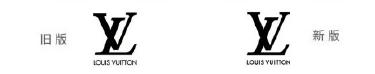 """雷军回应网友吐槽小米新logo,15个品牌告诉你啥是""""微调""""  第16张"""