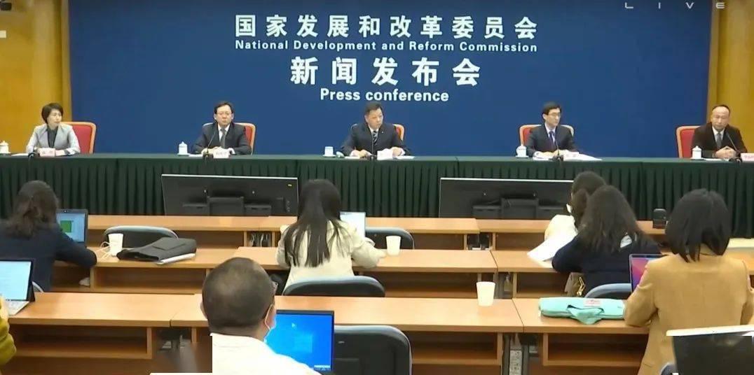 重磅!两部委发布支持海南自贸港建设放宽市场准入特别措施