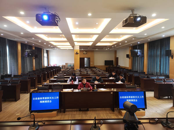 省林草局建立高火险时段森林草原防灭火工作日调度机制