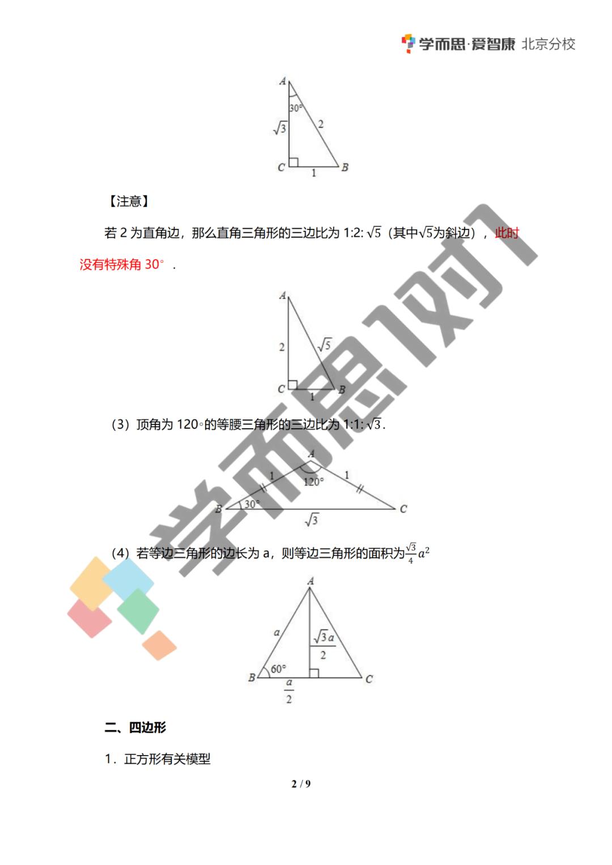 沐鸣平台总代-首页【1.1.7】