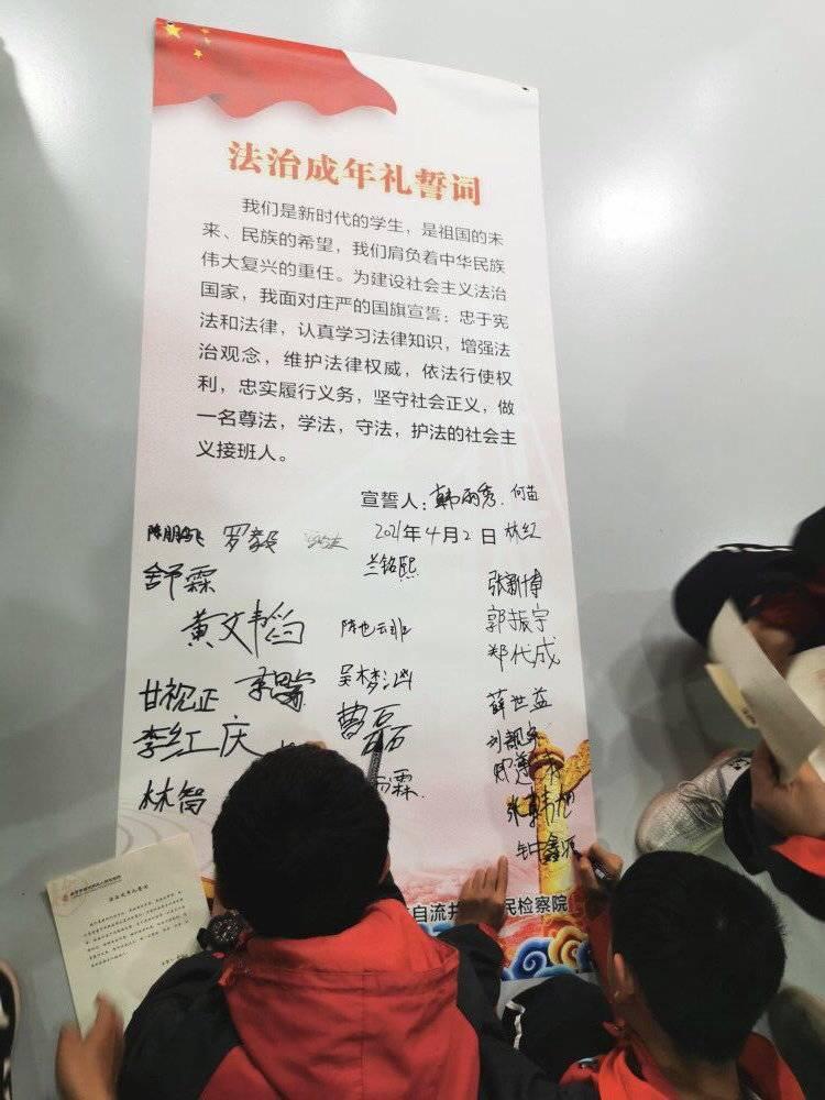 """一场特别的法制成年礼四川自贡30名初中生走进""""盐未""""受颁法治徽章"""
