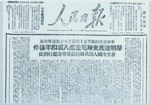 党史百年·天天读(二十二)