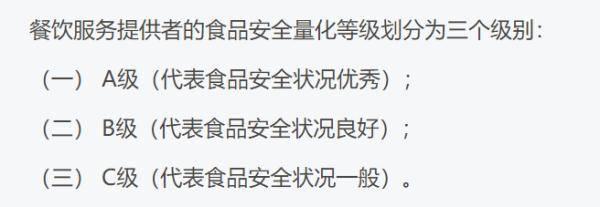 万人排队的深圳文和友和茶颜悦色被突检,结果出来了……