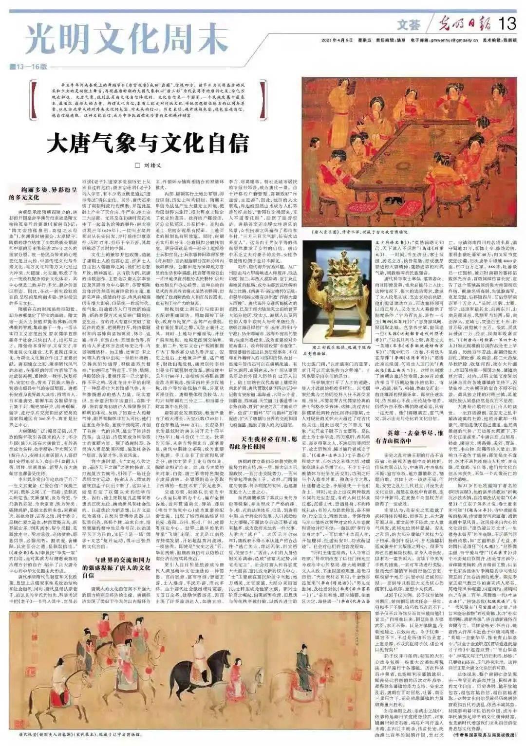 中国以后还会有新的朝代吗 中国还会换朝代吗