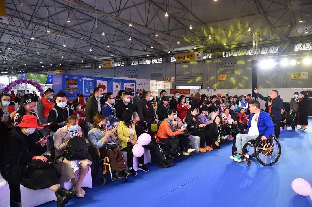 """""""缘来是你""""川渝残疾人交友相亲公益活动在世纪城新国际会展中心举行"""