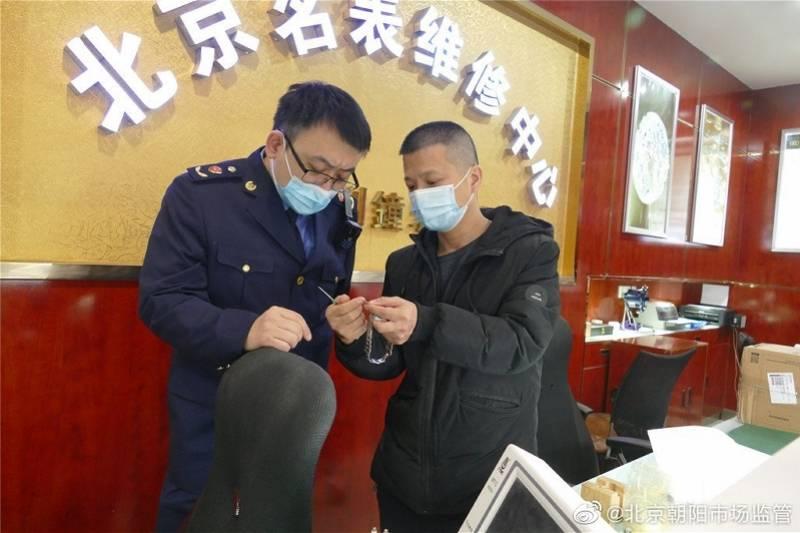 315曝光的修表企业北京亨时达被罚百万!骗取价款误导宣传