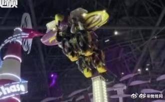 在线直播:北京欢乐谷回应儿童倒挂空中:编码器误报警致使项目临时停运