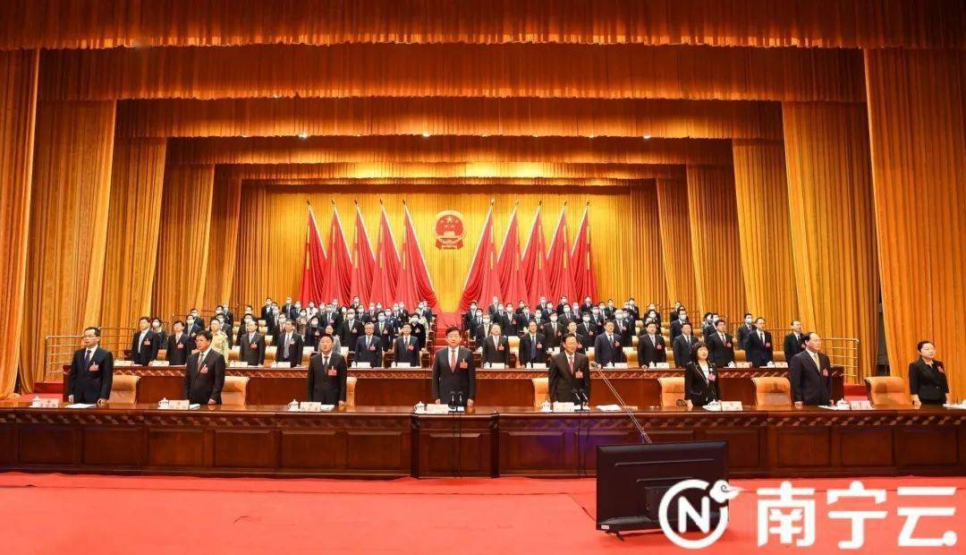 南宁市第十四届人民代表大会第六次会议胜利闭幕