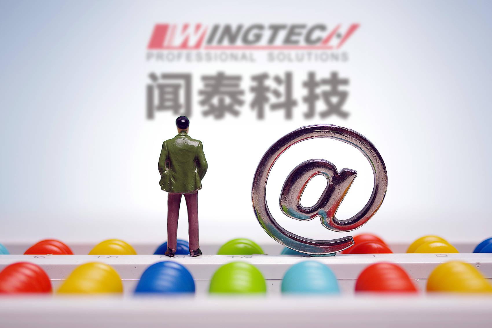 闻泰科技联手格力 30亿成立合资公司接盘欧菲光相关资产