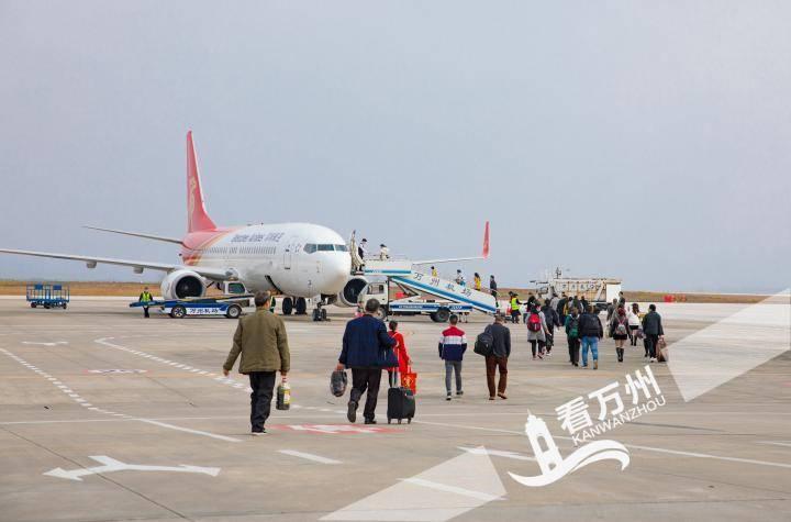 今后,请叫我万州国际机场!航线将达50条 旅客吞吐量达300万人次