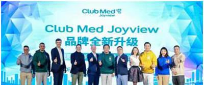 文旅动向|Club Med、绿地文旅升级,皇家加勒比迎新